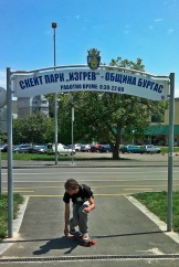 Entrance to Burgas skatepark